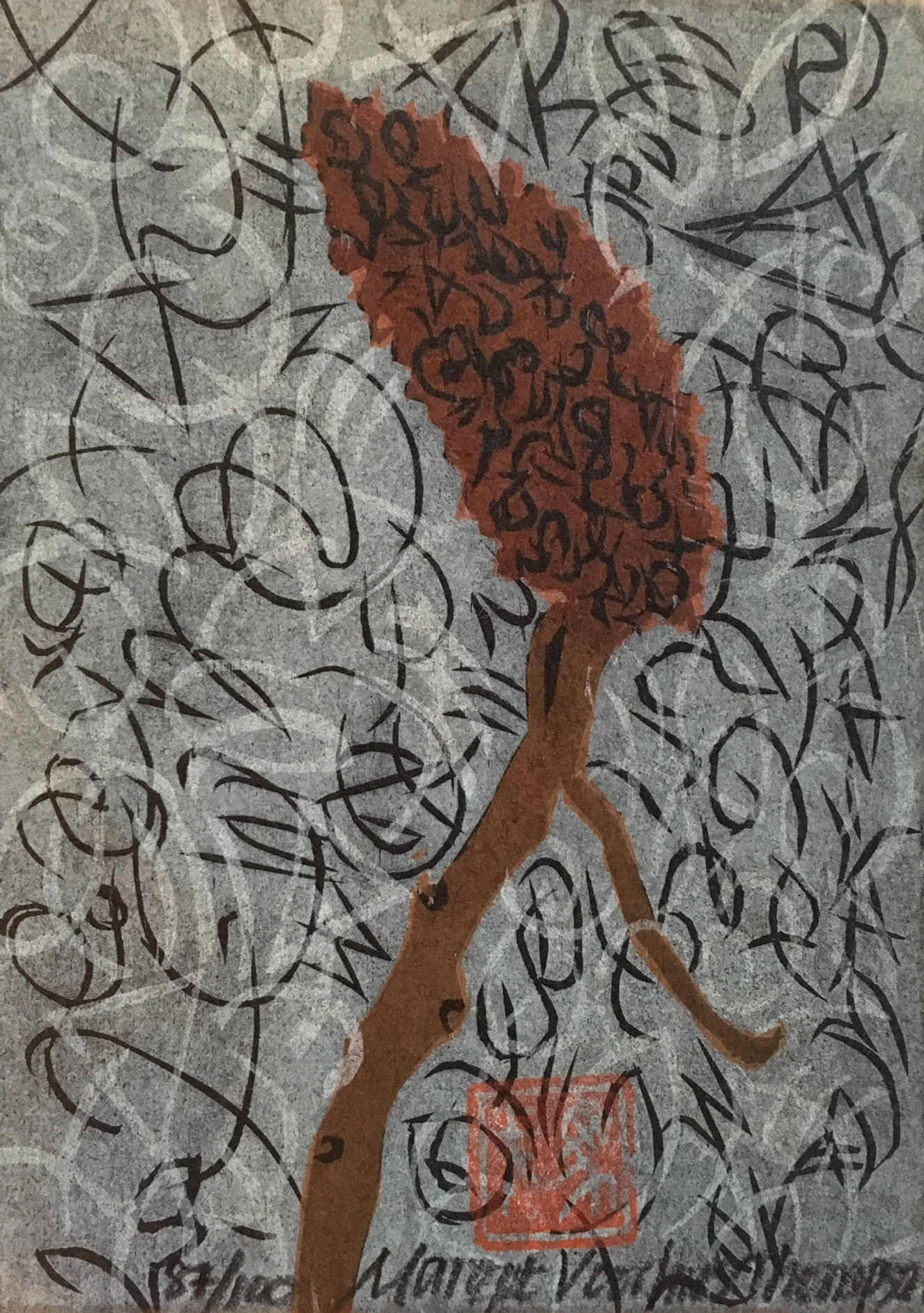 Margot Voorhees-Thompson, Flames of Winter, woodcut on handmade paper
